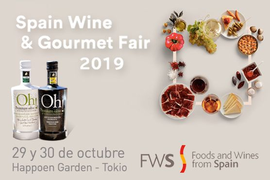 Imagen_blog_Spain_wine_and_gourmet_Fair