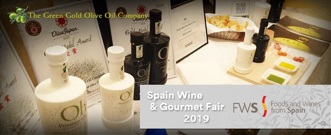 Spain Wine and Gourmet Fair in Tokyo