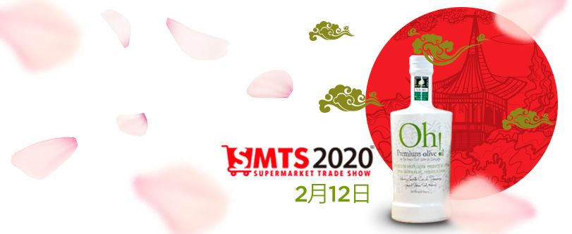 smts2020_japan_greengoldoliveoilcompany